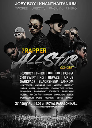 THE RAPPER ALL STAR CONCERT
